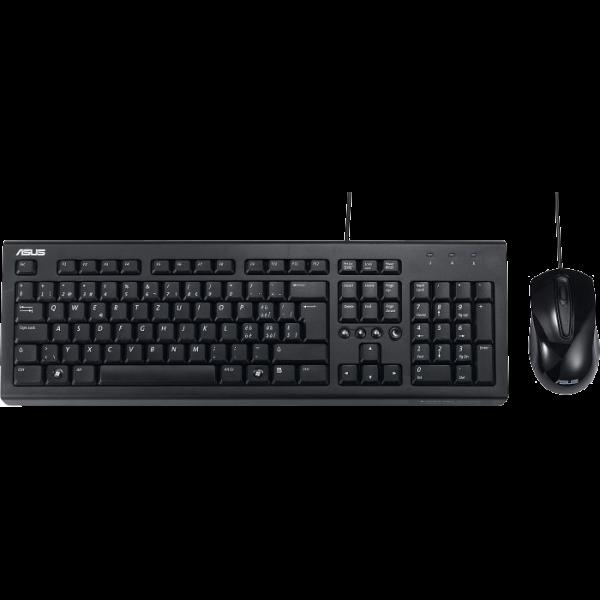 Maus & Tastatur Set ASUS U2000 - QWERTZ Layout - Kabelgebunden